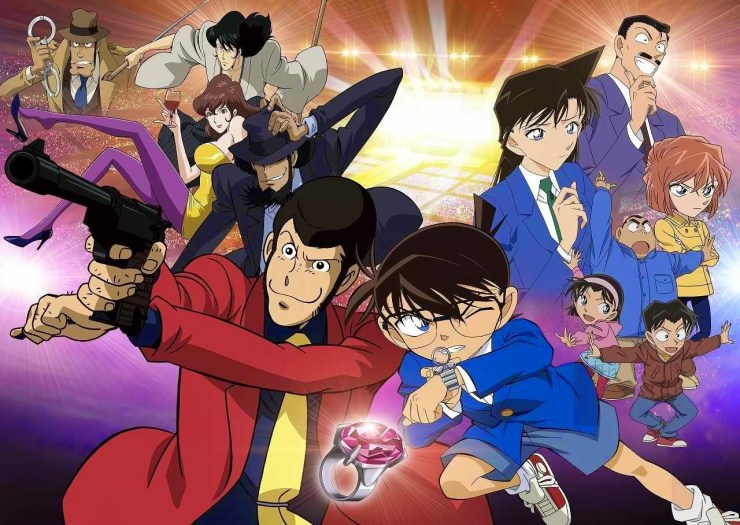 Anime Crossover - Lupin III dan Detective Conan Crossover