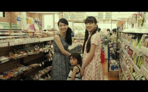 Film Live-Action March comes in like a lion ungkap 2…