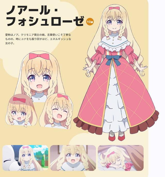 Pengaturan karakter Noire Foschrose, seorang gadis muda dari keluarga aristokrat dari anime TV Kuma Kuma Kuma Beari yang akan datang.