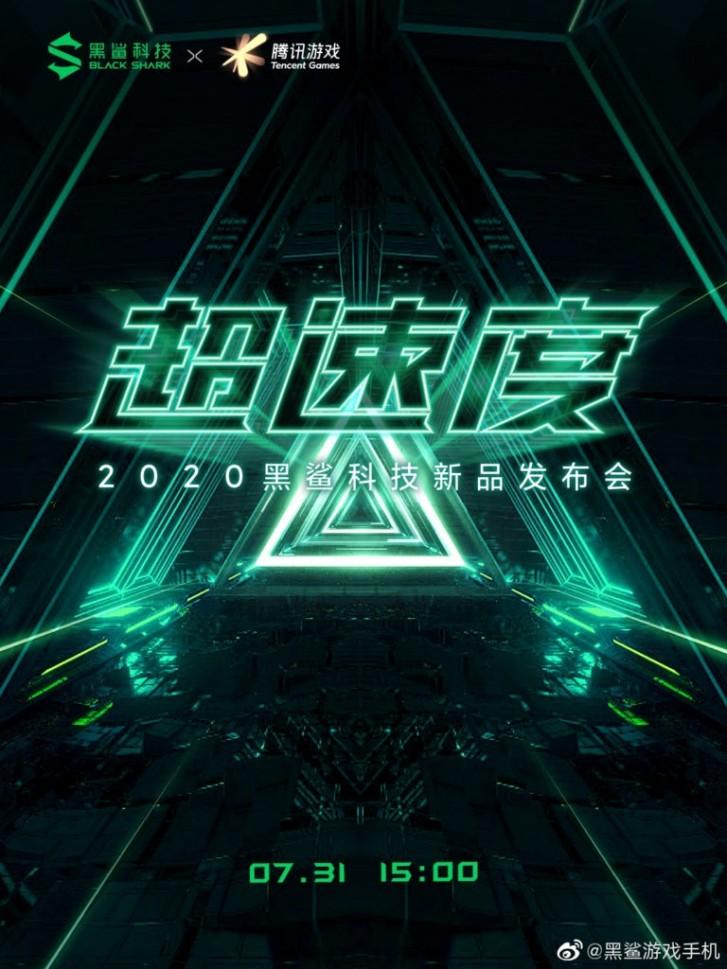 Black Shark 3S tiba pada tanggal 31 Juli, untuk memiliki versi Tencent