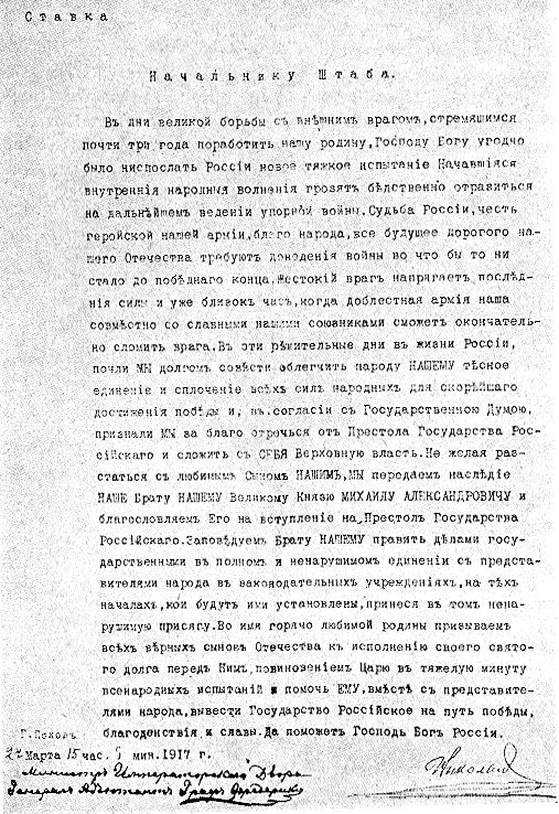 Fresh Essays , anglo russian entente