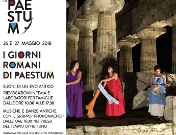 I giorni Romani di Paestum, suoni di un evo antico