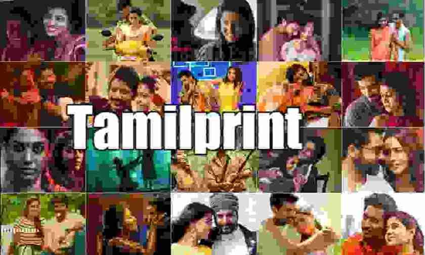Tamilprint 2021