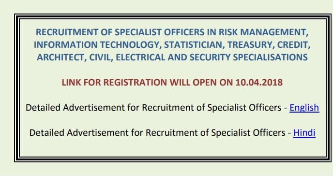 Indian Bank Specialist Officers Recruitment