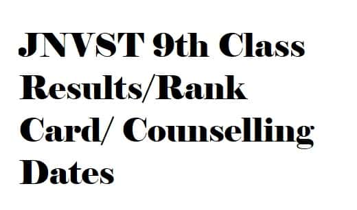 JNVST 9th Class Results