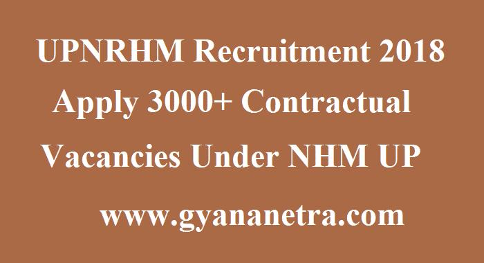 UPNRHM Recruitment