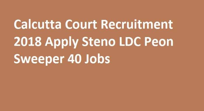 Calcutta Court Recruitment 2018