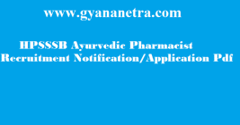 HPSSSB Ayurvedic Pharmacist Recruitment 2018