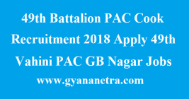 49th Battalion PAC Cook Recruitment