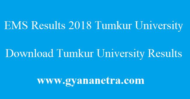 EMS Results 2018 Tumkur University