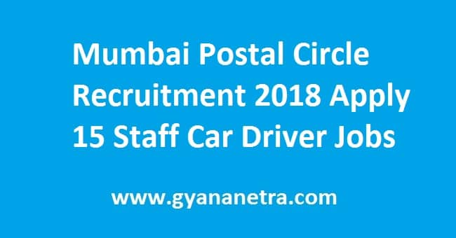 Mumbai Postal Circle Recruitment
