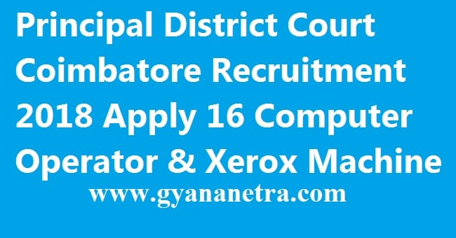 Principal District Court Coimbatore Recruitment
