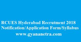 RCUES Hyderabad Recruitment 2018