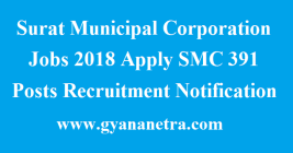 Surat Municipal Corporation Jobs