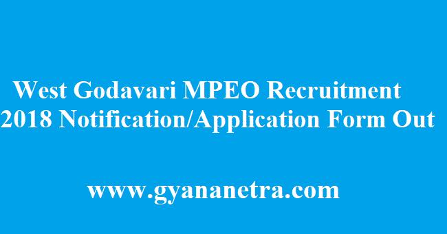 West Godavari MPEO Recruitment 2018