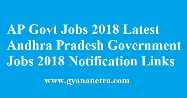 AP Govt Jobs 2019 Latest Andhra Pradesh Government Jobs 2019
