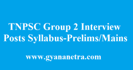 TNPSC Group 2 Interview Posts Syllabus 2018