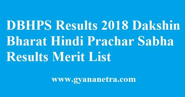 DBHPS-Results