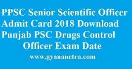 PPSC Senior Scientific Officer Admit Card