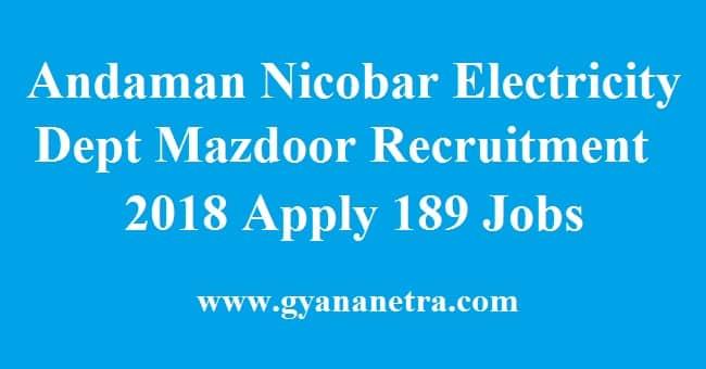 Andaman Nicobar Electricity Dept Mazdoor Recruitment