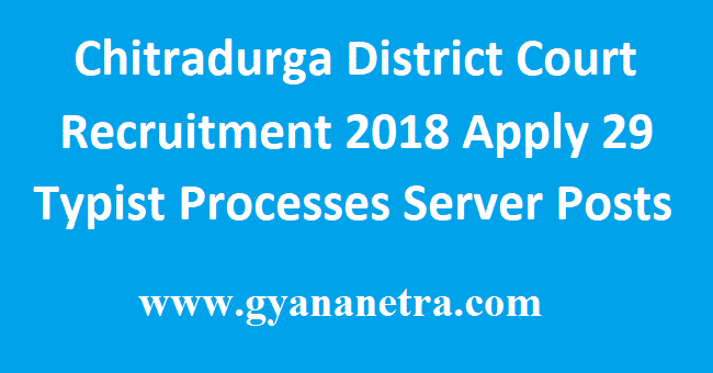Chitradurga District Court Recruitment