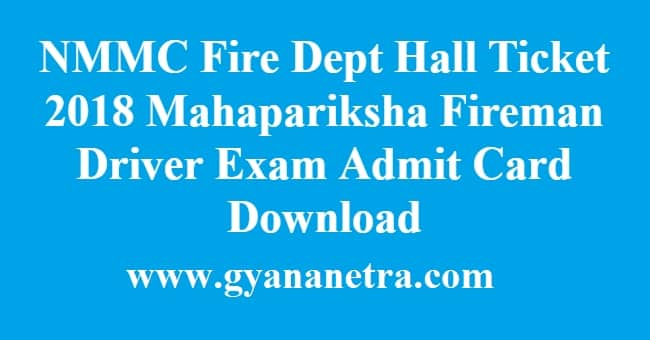 NMMC Fire Dept Hall Ticket