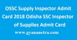 OSSC Supply Inspector Admit Card
