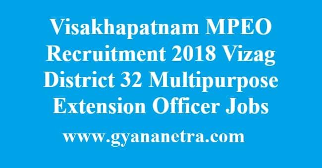 Visakhapatnam MPEO Recruitment