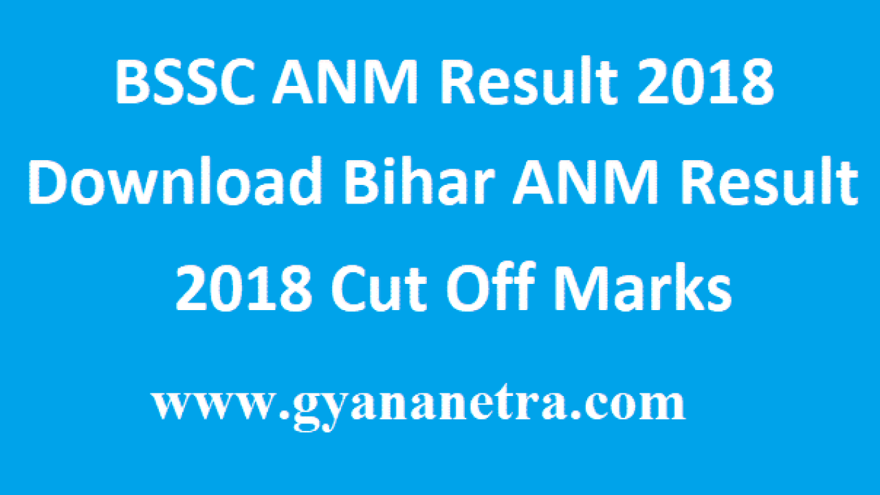 BSSC ANM Result 2018 Download Bihar ANM Result 2018