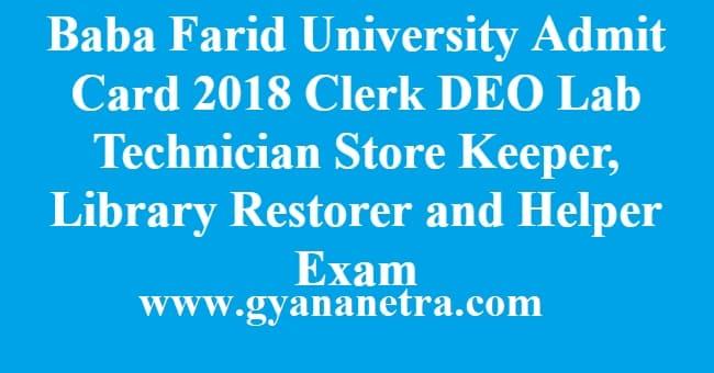 Baba Farid University Admit Card