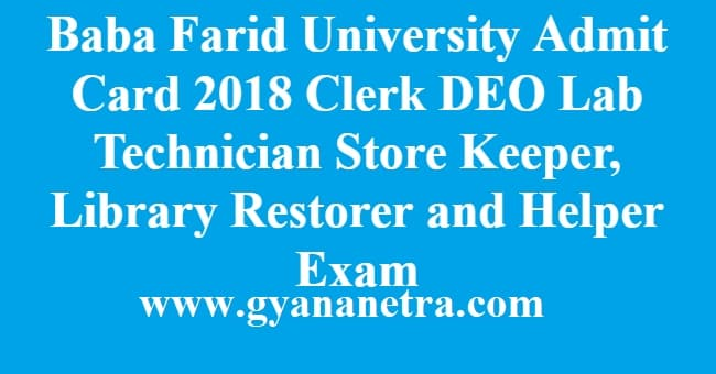 Baba Farid University Admit Card