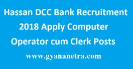 Hassan DCC Bank Recruitment 2018