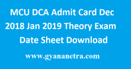 MCU DCA Admit Card Dec 2018 Jan 2019
