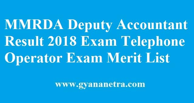 MMRDA Deputy Accountant Result
