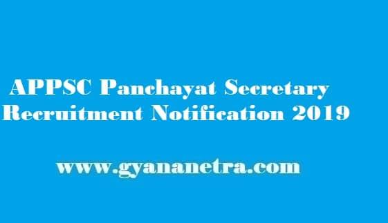 APPSC Panchayat Secretary Recruitment 2019