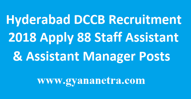 Hyderabad DCCB Recruitment