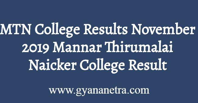 MTN College Results November 2019
