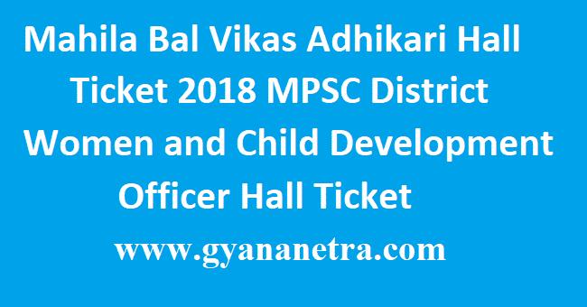 Mahila Bal Vikas Adhikari Hall Ticket