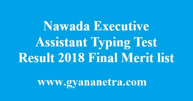 Nawada Executive Assistant Typing Test Result