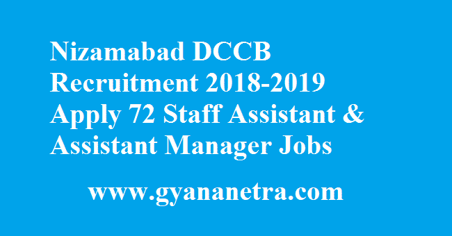 Nizamabad DCCB Recruitment