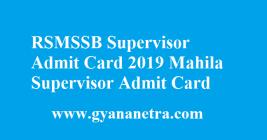 RSMSSB Supervisor Admit Card