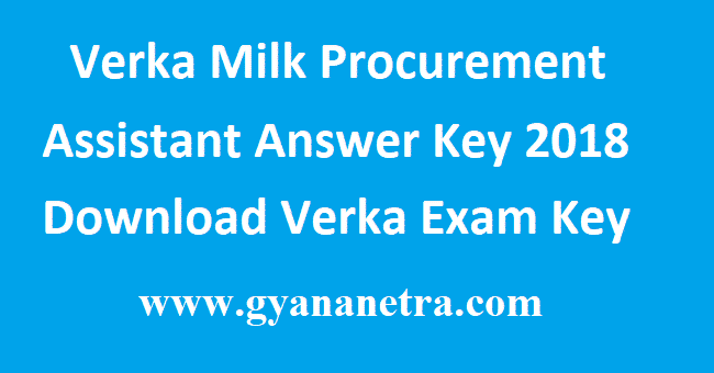 Verka Milk Procurement Assistant Answer Key