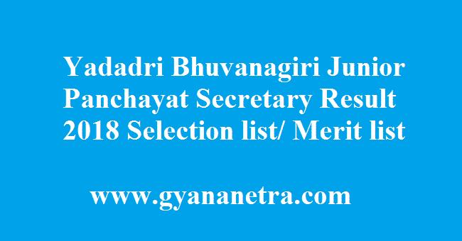 Yadadri Bhuvanagiri Junior Panchayat Secretary Result