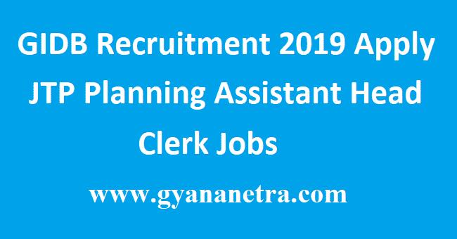 GIDB Recruitment 2019