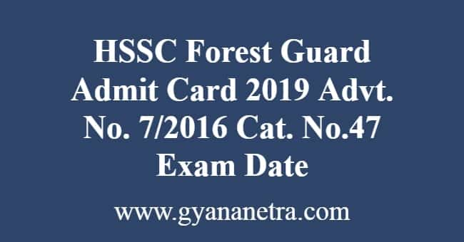 HSSC Forest Guard Admit Card