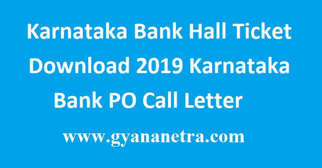 Karnataka Bank Hall Ticket Download