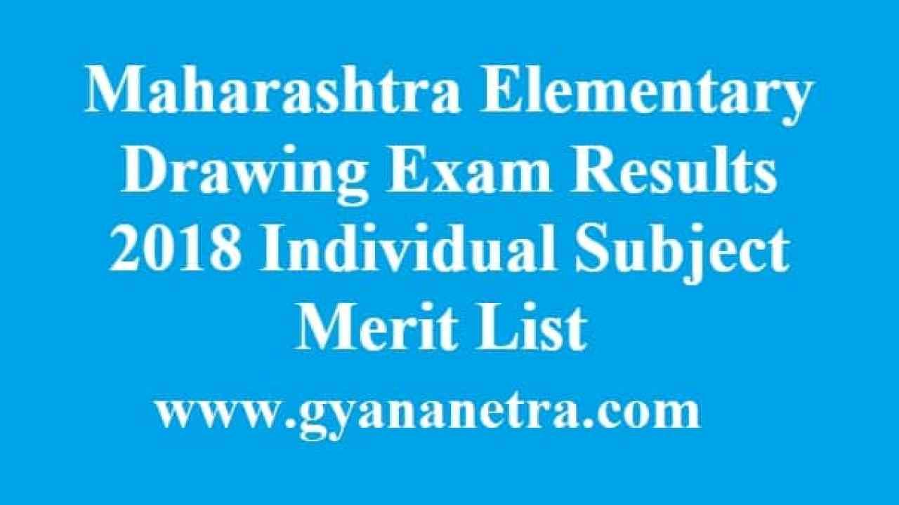 Maharashtra Elementary Drawing Exam Result 2018 Merit List