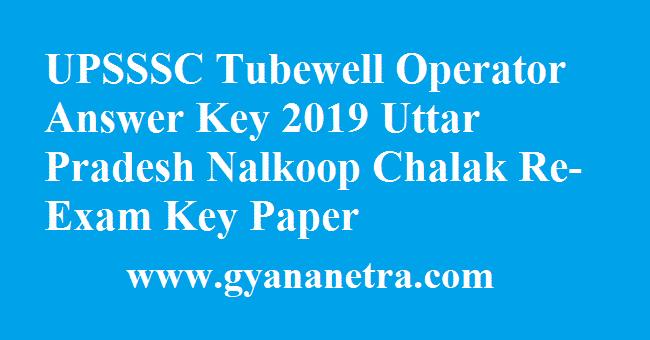 UPSSSC Tubewell Operator Answer Key
