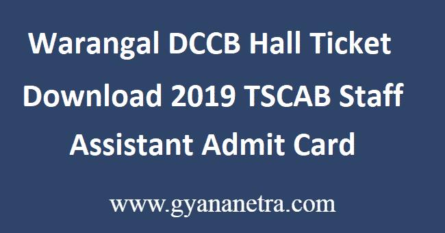 Warangal-DCCB-Hall-Ticket-Download-2019