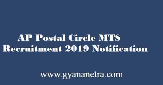 AP Postal Circle MTS Recruitment 2019